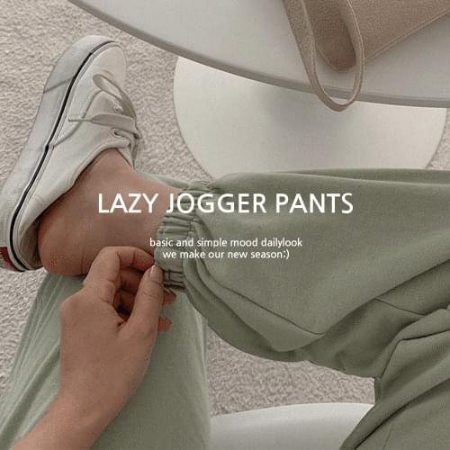 Lazy Training Jogger Pants