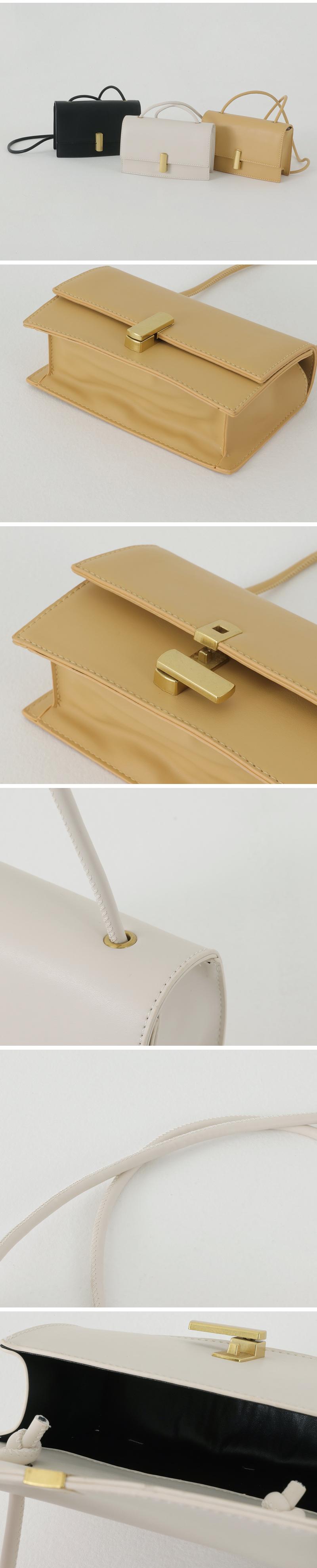 Square Buckle Simple Cross Bag