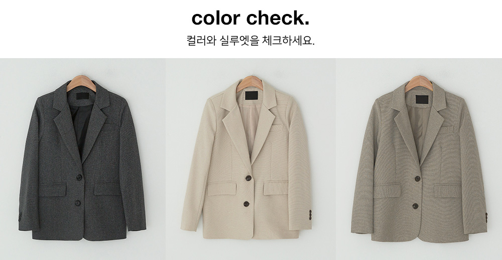 Common Standard Fit Tailored Jacket