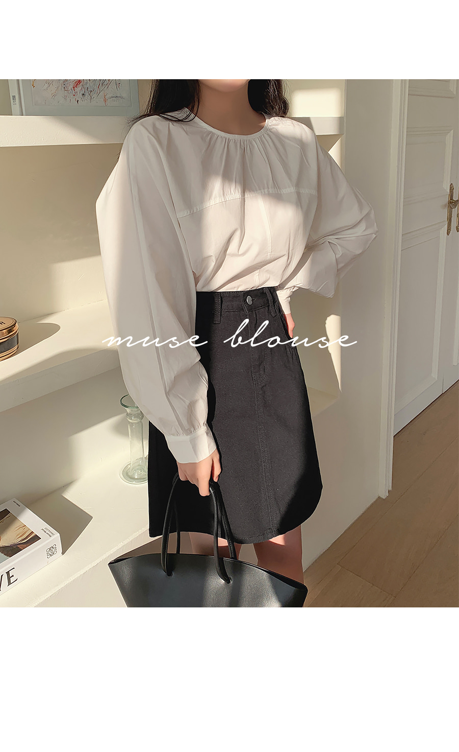 Muse shirred blouse