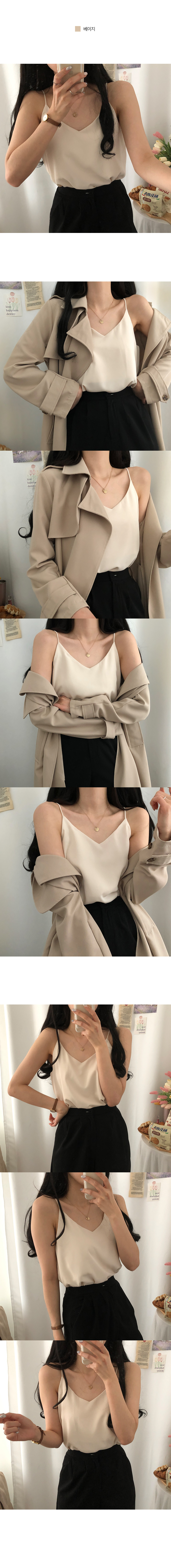 Silket Basic Slip Strap Sleeveless