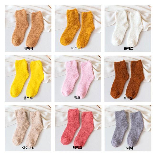 Vivid Poggly Sleep Socks