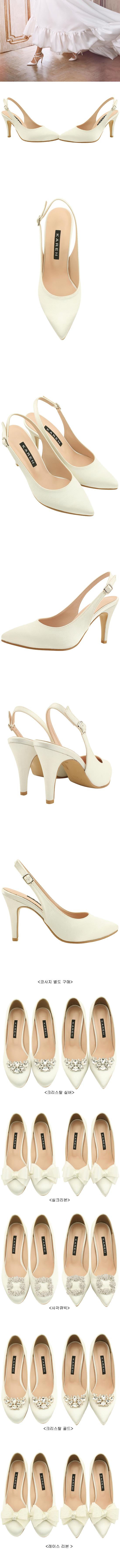 Wedding Shoes Stiletto Slingback High Heels 9cm