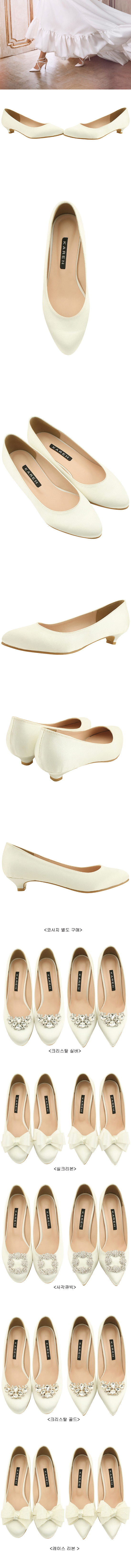 Wedding Shoes Round Toe Low Heel Shoes 3cm