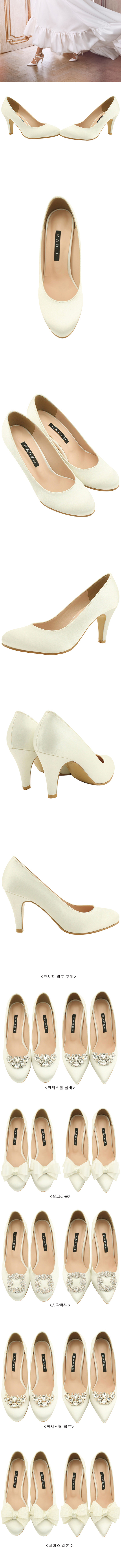 Wedding Shoes Round Toe High Heel Shoes 8cm