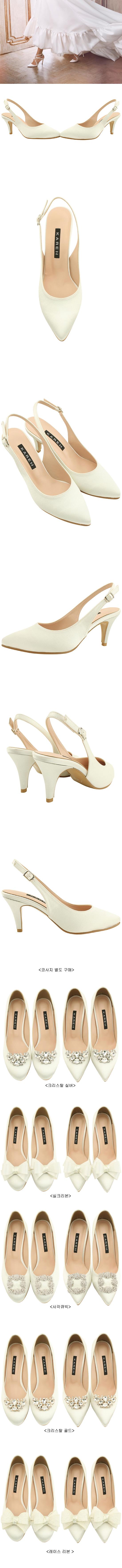 Wedding Shoes Stiletto Slingback High Heels 7cm