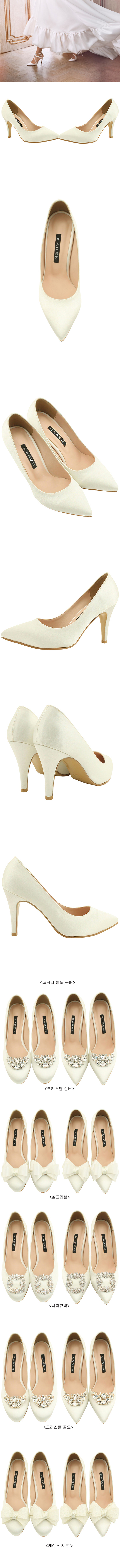 Wedding Shoes Stiletto High Heel Shoes 9cm