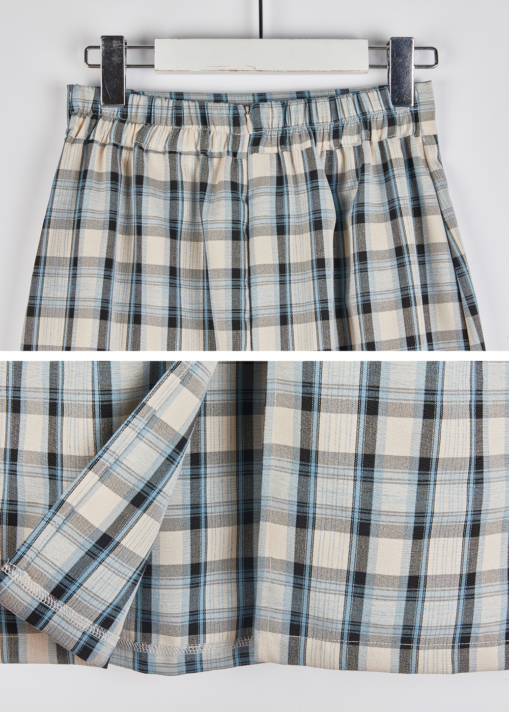 Go Go H-line Skirt
