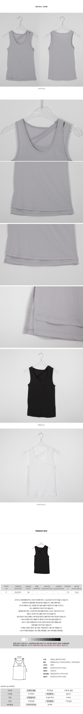 Layered Double Sleeveless T-shirt
