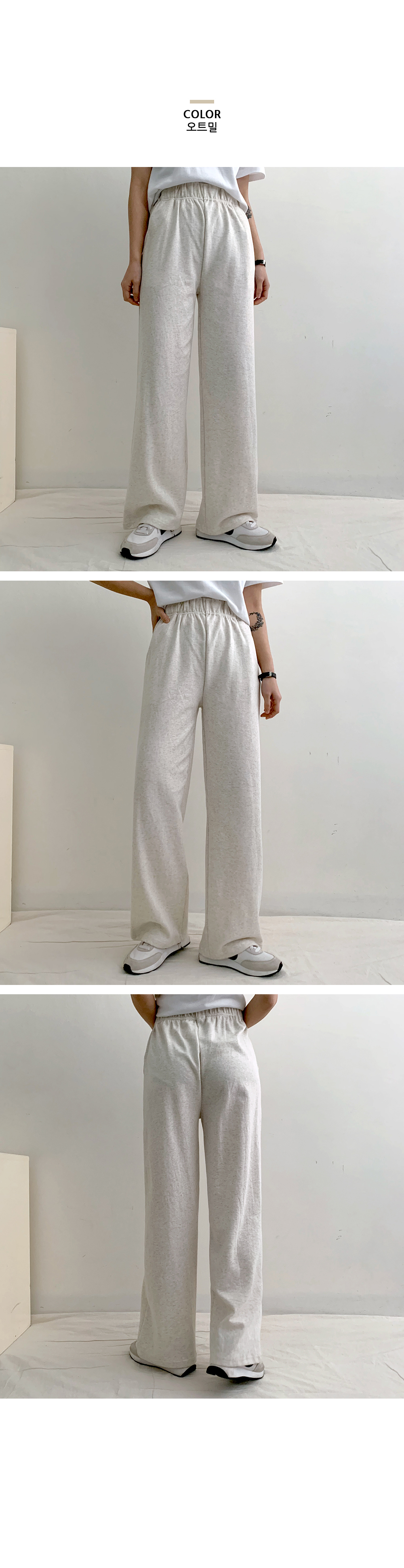 All Day Wide Training Banding Pants