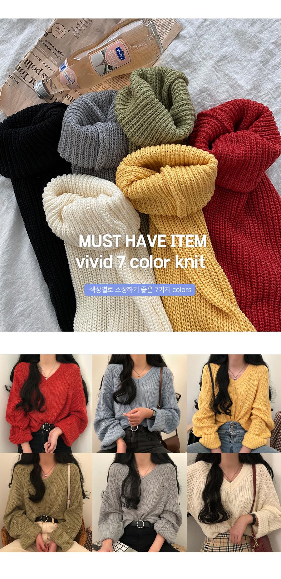 Spinach V-Neck Rouge Hatchi Knitwear