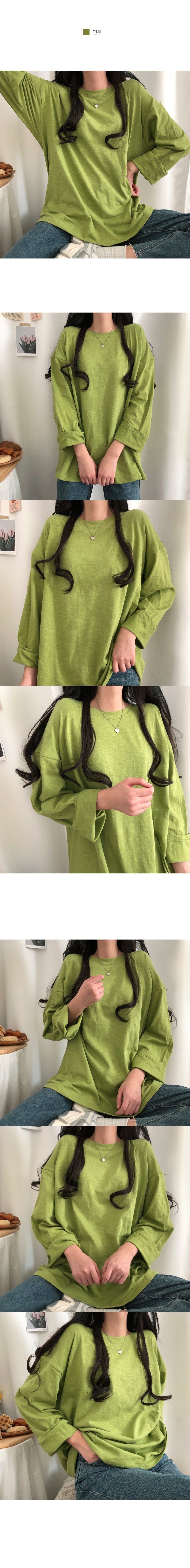 Guaranteed color, slab over long-sleeved T-shirt