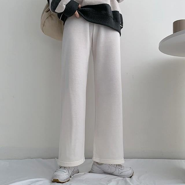 Unique Wide Training Pants