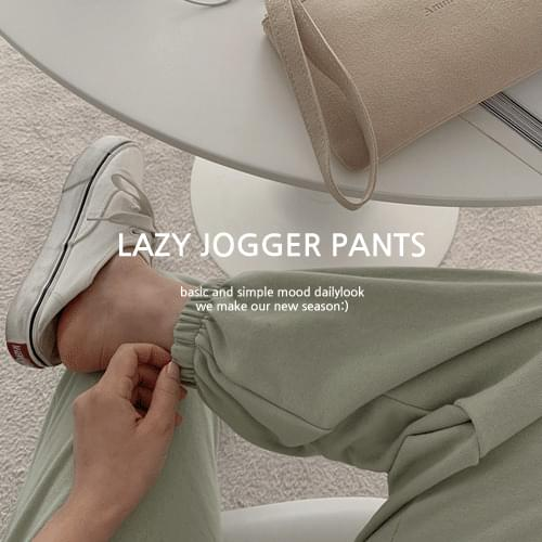 Lazy Training Jogger Pants