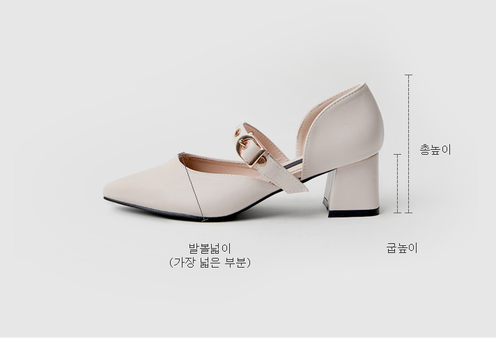Favorite Middle Heel Pumps 5cm
