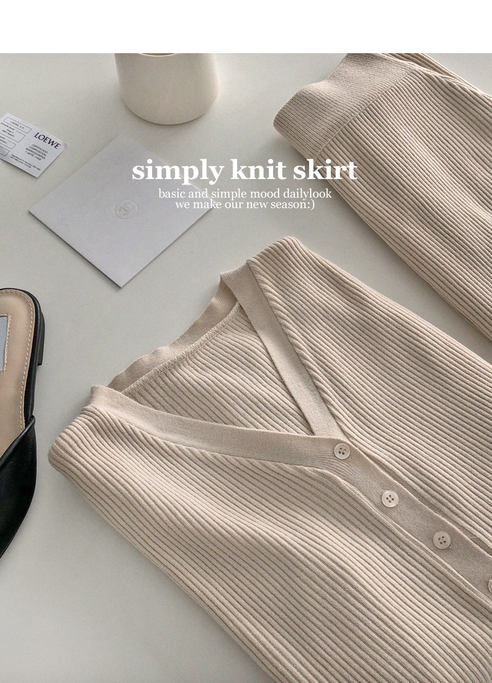 Free Gel Skirt