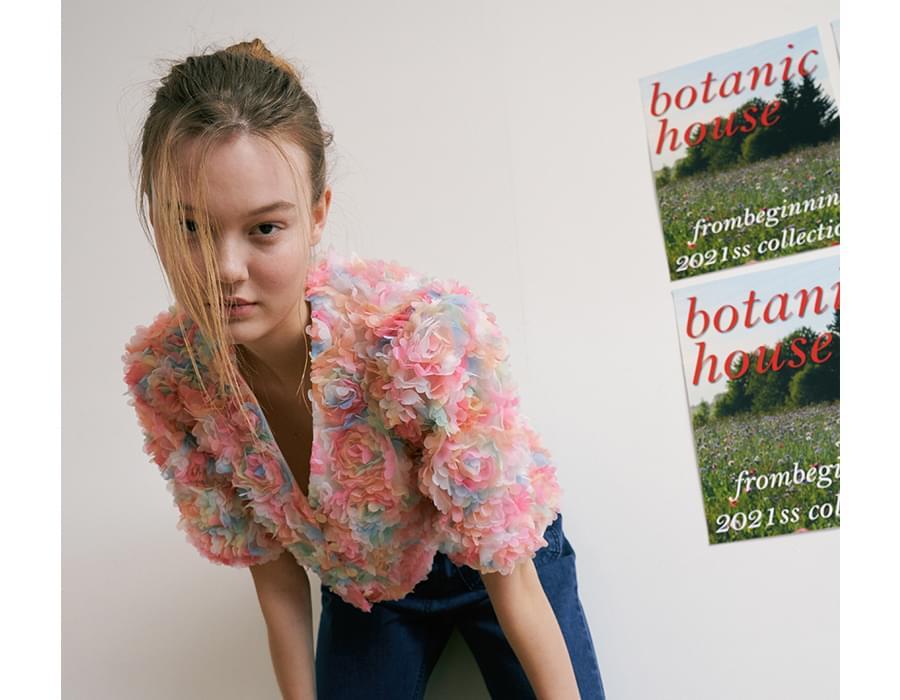 BOTANIC cropped cardigan