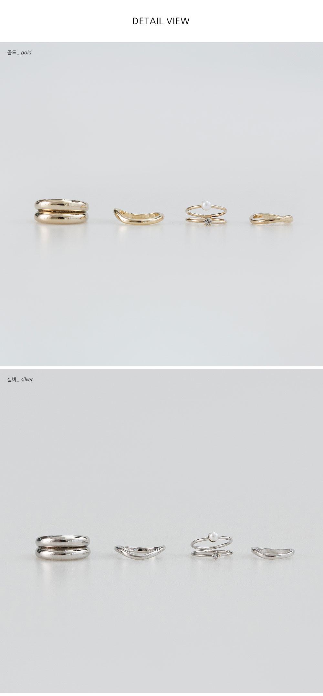 Bold Layering Ring Set