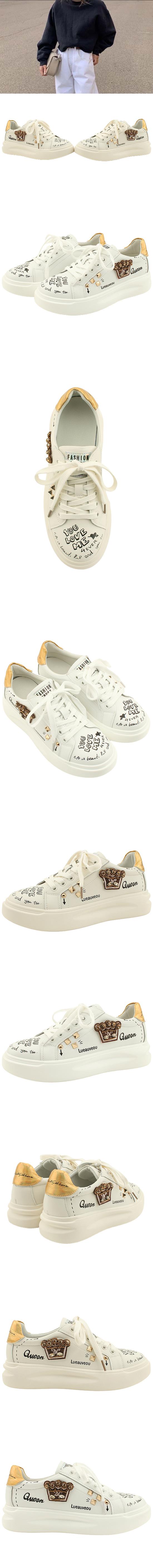 Cowhide Cubic Beads Crown Sneakers Beige
