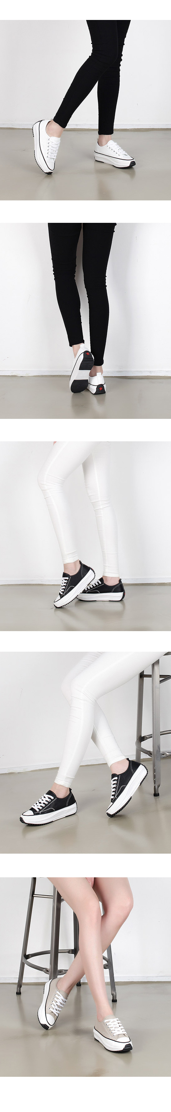 Star Lace-up Cushion Sneakers Black