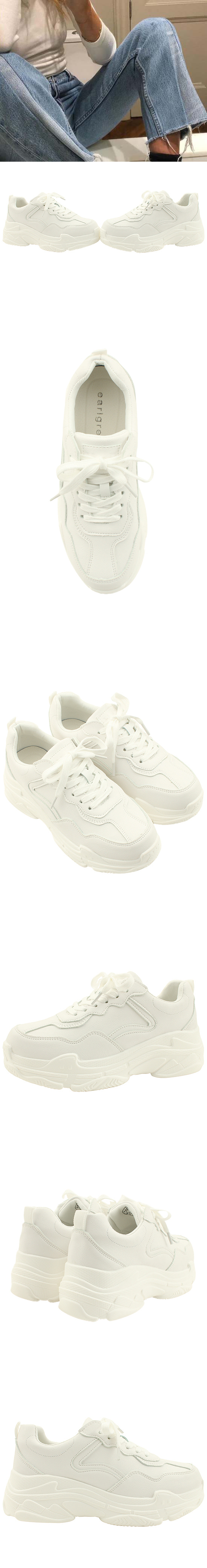 Ugly Shoes High Heel Sneakers 5cm