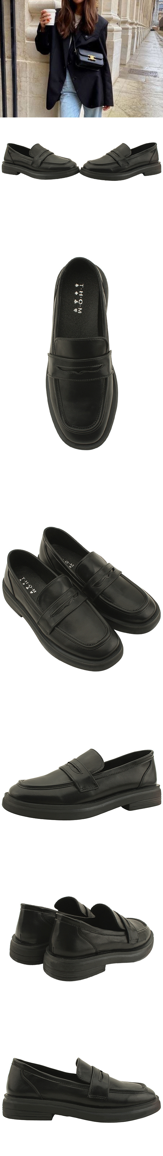 Classic Whole Heel Simple Penny Loafers