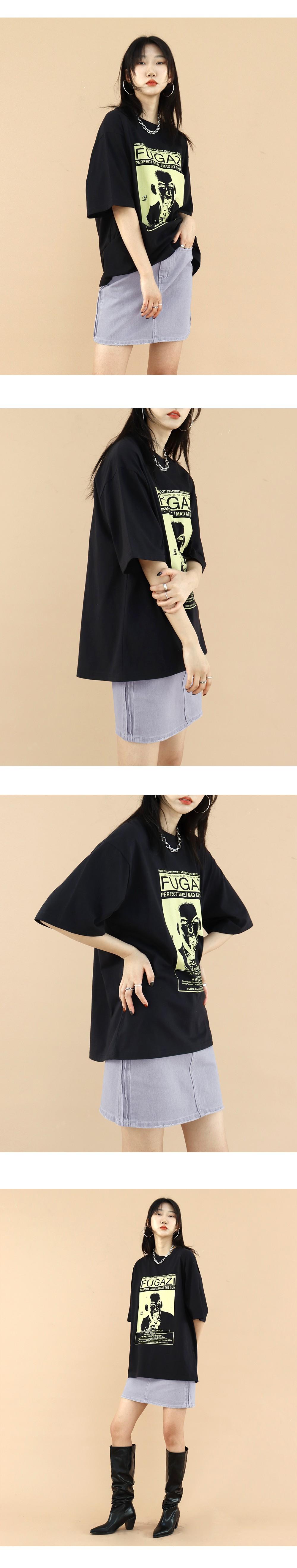 Pu T-Shirt