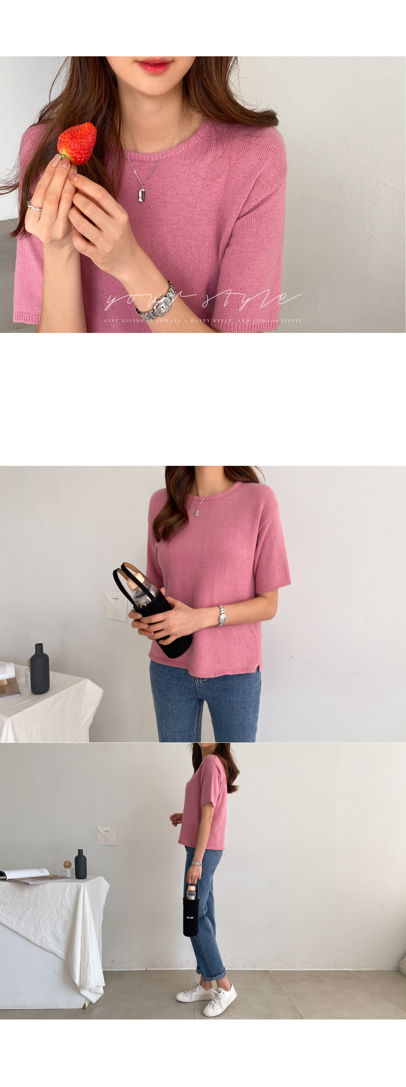 Perry Round Wool Short Sleeve Knitwear #108871