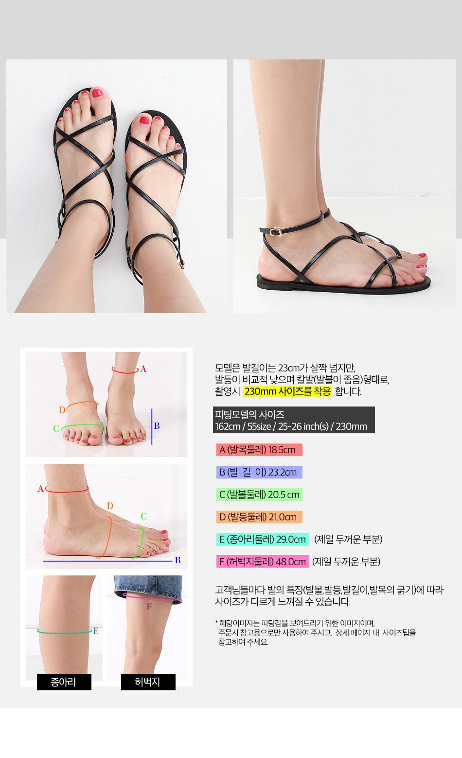 Isshu Slim Glady Ankle Strap Flat Sandal 10750 ♡ 2nd Edition ♡
