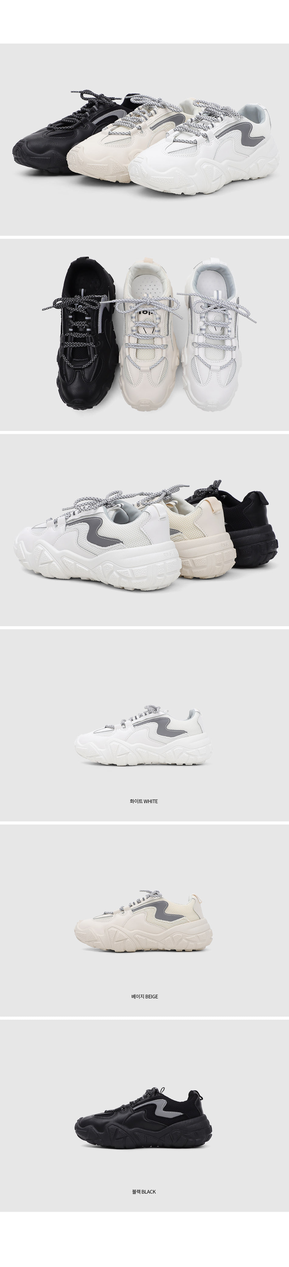 Isshu Ugly Mesh Lace-up Reflective Sneakers 10832