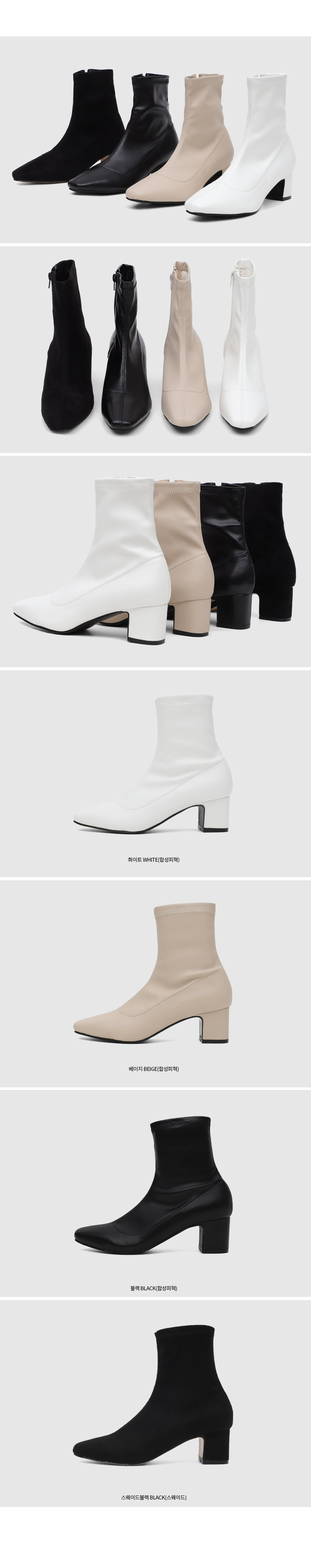 Isshu Two Material Shirring Ankle Zip Socks Boots 1858