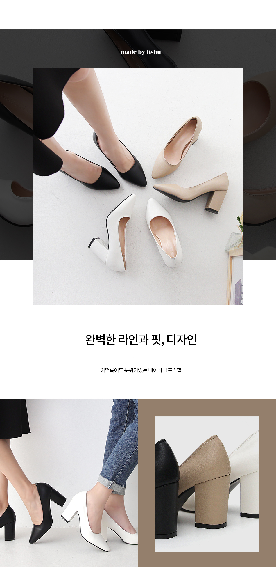 Isshu pointed nose block heel pumps basic high heels 5225 ♡ 3rd edition ♡