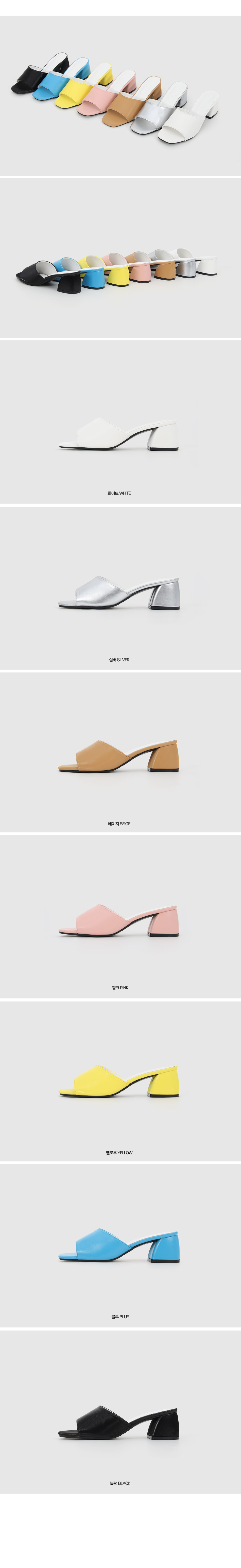 Isshu 7color arched block heel middle heel heel slipper mules sandals 2506 ♡ 1st edition ♡