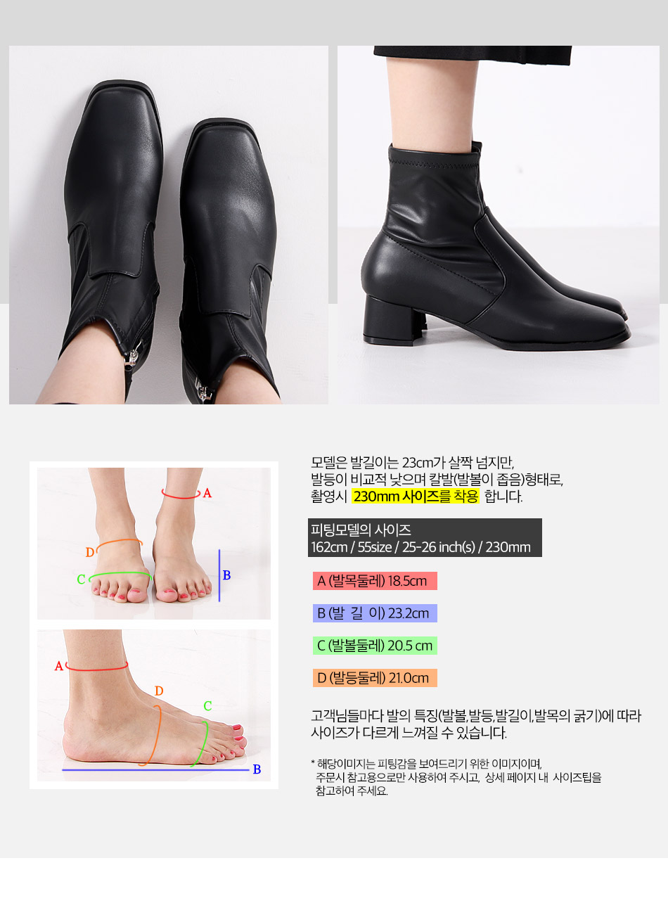 Isshu 2 Material Square Nose Low Heel Zipper Socks Boots 1873