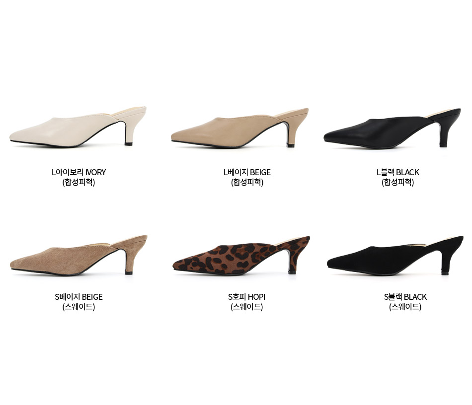 Issu 2 materials pointed nose V cut high heel sandals heel slippers mule 2508 ♡ 2nd edition ♡