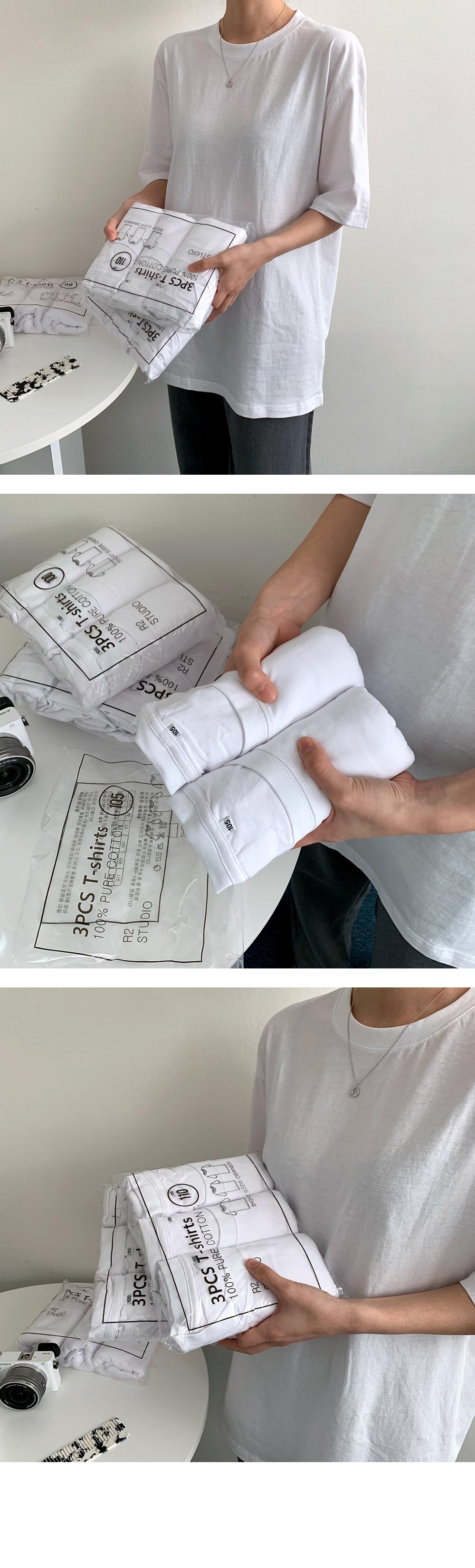 3-piece set basic inner short-sleeved tee
