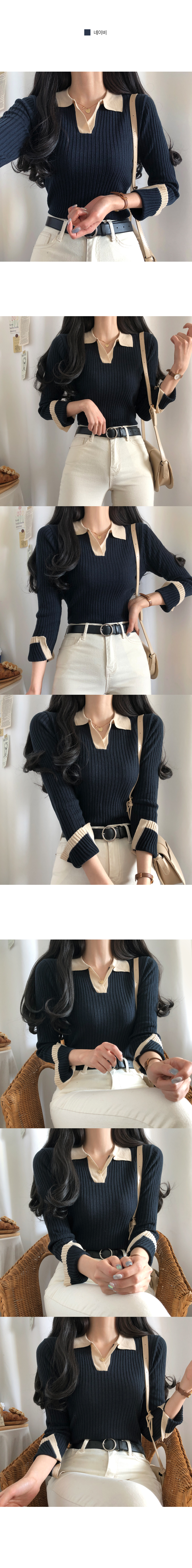 Retail Aloe teuim color color Ribbed Knitwear