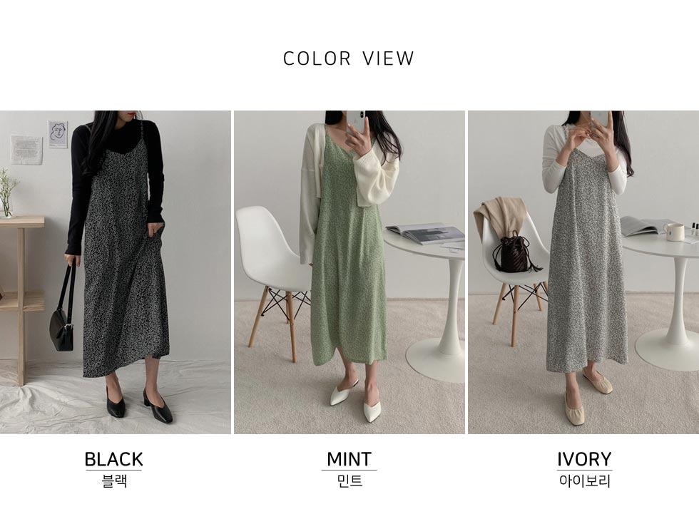 Veron Bustier Dress