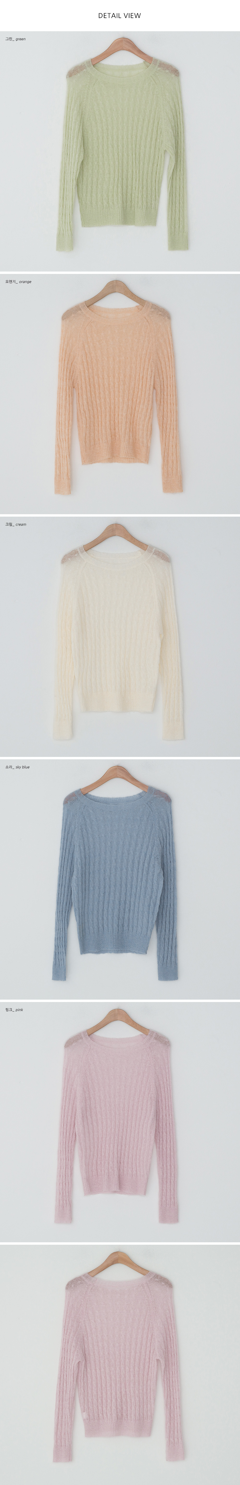 Flory Twisted Booklet Knitwear
