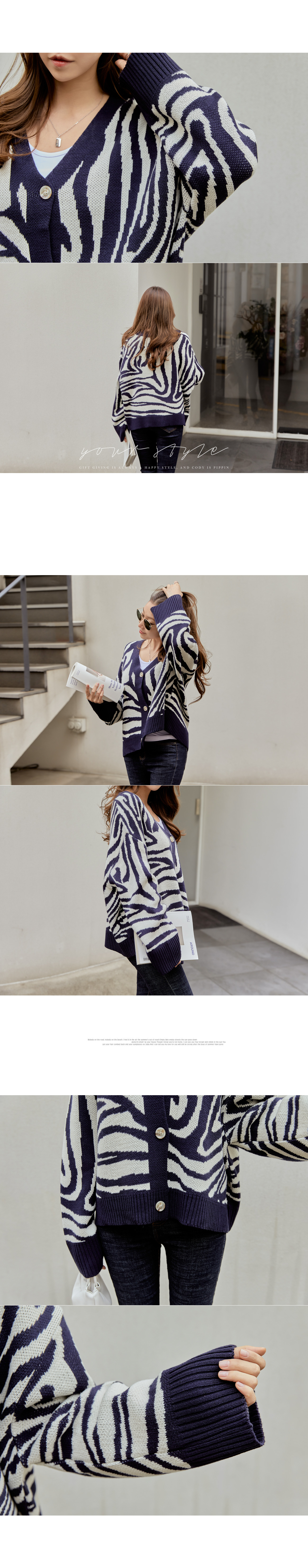 Zipra Pattern Boxy Boxy-fit Cardigan #22162