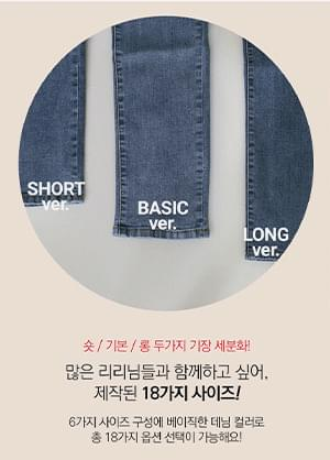 Prunica Spandex Banding Span Straight Fit Denim Pants Jeans