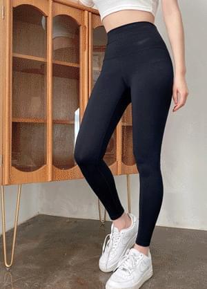 Power Slim High Waist Creora Leggings