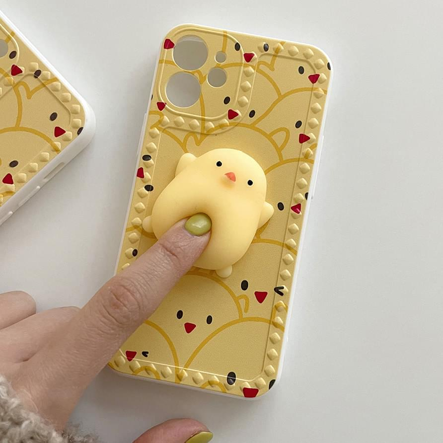Molcan Peep Chick Full Cover iPhone Case 手機殼