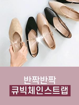 Issu Two materials cubic chain flat shoes 9060