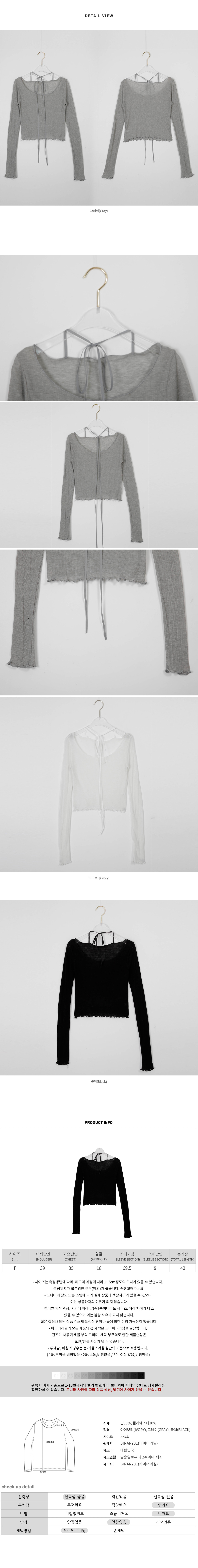 Ribbon Lily Strap T-shirt