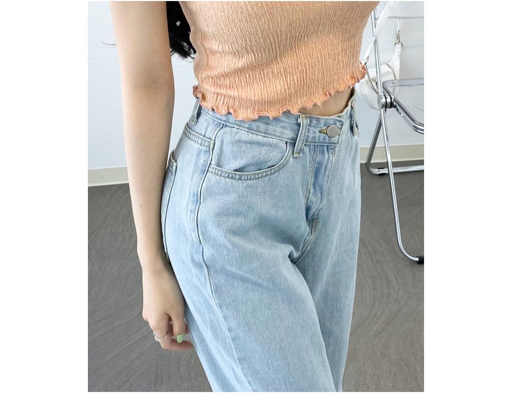 Vintage Light Blue Wide Denim Long Jeans
