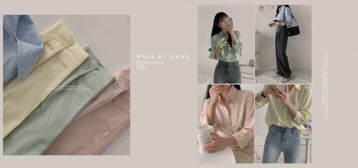 #MADE AWAB:_Classic Basic Shirt