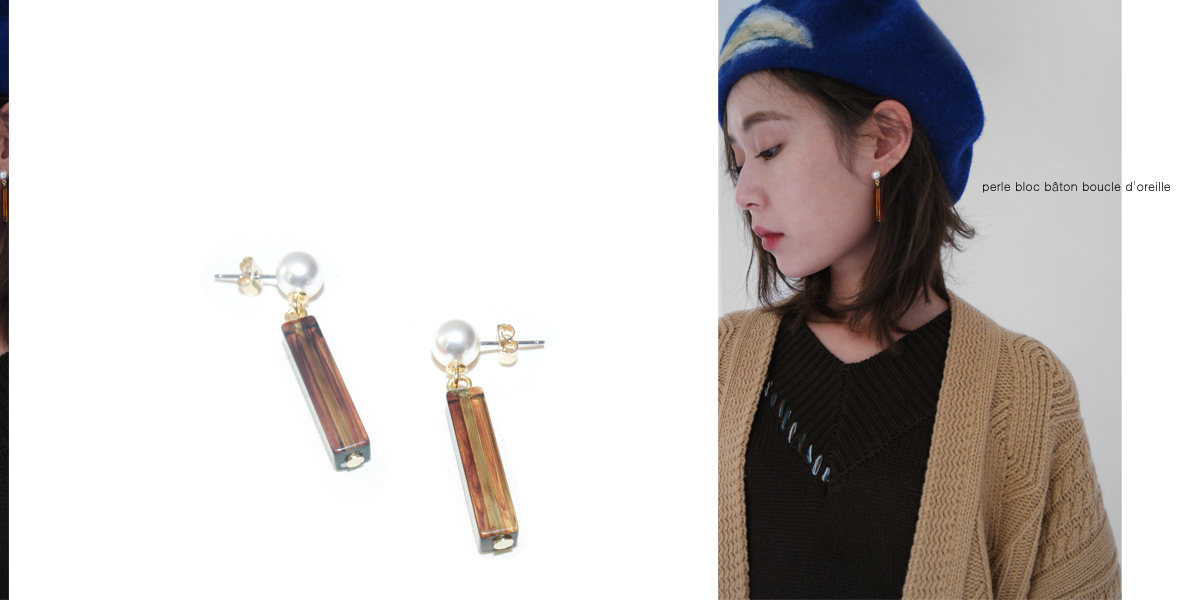 pearl block stick earring