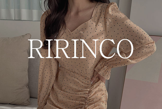 RIRINCO