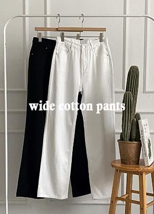 Soft the wide high-waist cotton trousers